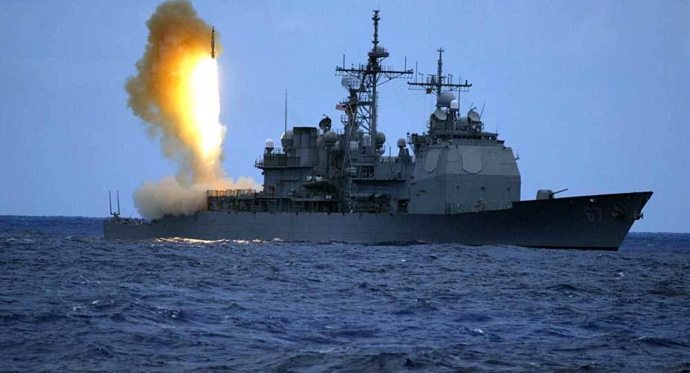 Cảnh giác Trung Quốc, Mỹ nâng cấp tên lửa chống hạm
