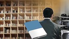 179 giáo sư ra tòa vì đạo văn
