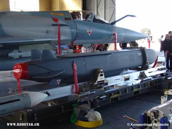 Cận cảnh loại tên lửa 20 tỷ Pháp dùng tấn công IS