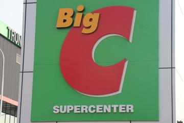 Siêu thị Big C bán toàn bộ hệ thống ở Việt Nam
