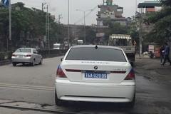 CSGT Quảng Ninh tuần tra bằng xe BMW