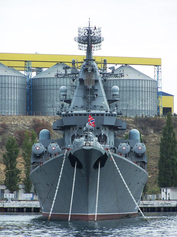 Tận thấy soái hạm 'sát thủ' của Hải quân Nga