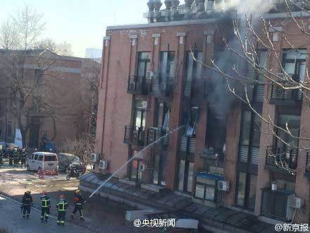 Nổ tại trường đại học danh tiếng Trung Quốc