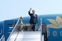 Chủ tịch Quốc hội thăm chính thức Trung Quốc