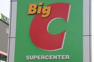 Lý do Big C muốn bán hết, rời bỏ Việt Nam
