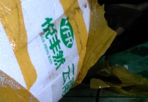 Hơn 2 tấn thịt heo bẩn nghi từ TQ tuồn vào TP.HCM