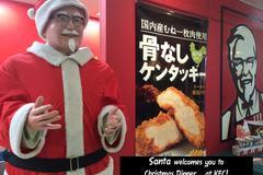 Thèm thuồng với tiệc Noel truyền thống của các nước