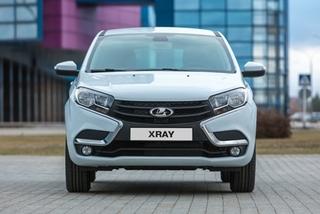 Ôtô Lada X-Ray rẻ như Honda SH nhập