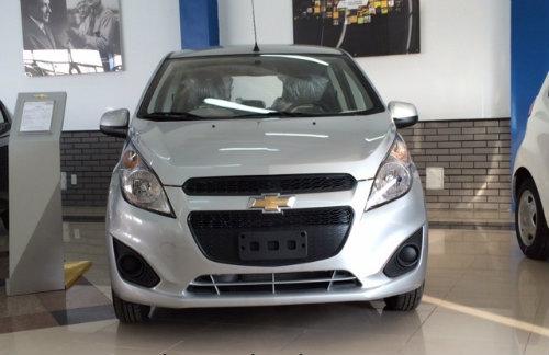mẫu ôtô, giá rẻ, Việt Nam, 2015, mẫu-ôtô, giá-rẻ, Việt-Nam,