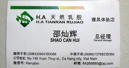 Bí ẩn ông chủ thực sự của showroom chỉ bán cho Trung Quốc