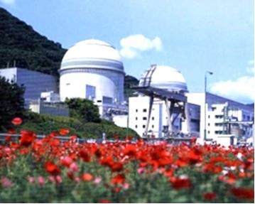 Nhật sắp tái khởi động thêm hai tổ máy điện hạt nhân