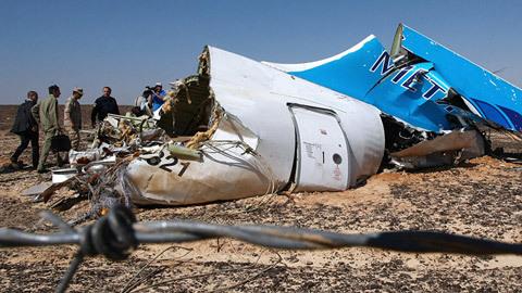 Thế giới 24h: Tiết lộ cực sốc vụ phi cơ Nga