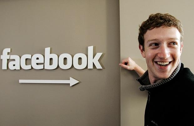 công cụ tìm kiếm mới, công cụ tìm kiếm doanh nghiệp, dịch vụ địa phương của Facebook, CEO Facebook Mark Zuckerberg, Facebook sẽ hái ra tiền, tính năng mới trên Facebook