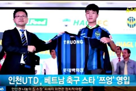Đài truyền hình Hàn Quốc đưa tin Xuân Trường sang Incheon Utd