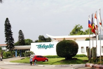 Khách sạn Thắng Lợi Hà Nội đổi chủ, đổi tên