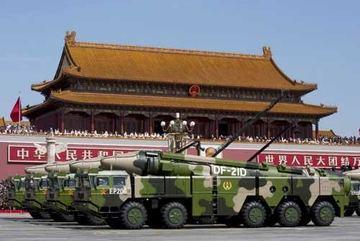 Trung Quốc tiến hành đại cải tổ quân đội