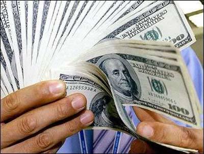 Điều chỉnh tỷ giá VND/USD: Giá đô biến động từng ngày