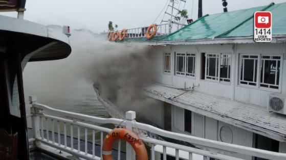 Khách Đức 'tố' thủy thủ Việt bỏ đoàn đầu tiên khi tàu cháy