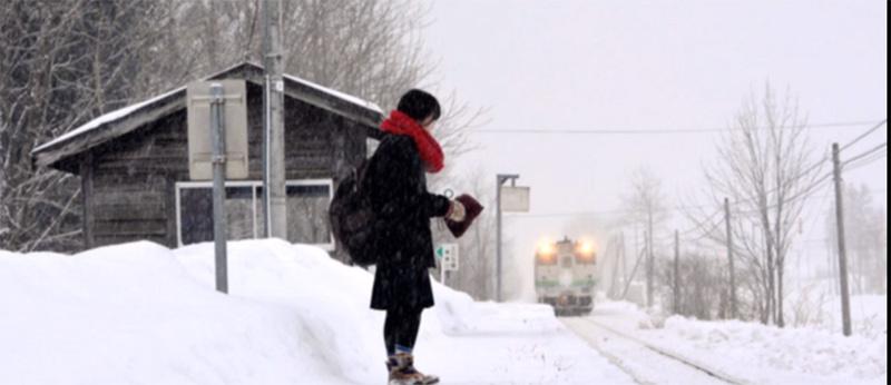 Nhật Bản, nhà ga phục vụ một hành khách, nữ sinh
