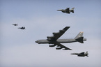 Mỹ đưa thêm vũ khí chiến lược tới bán đảo Triều Tiên