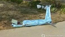 Hàn Quốc bắn cảnh cáo phi cơ Triều Tiên