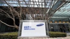 Samsung 'ém' chính sách bồi thường nhân viên ung thư