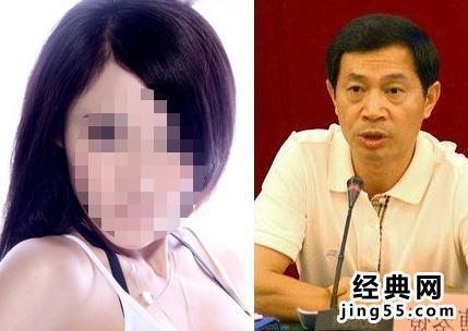 quan tham, Trung Quốc, quan tham Trung Quốc, quan chức tham nhũng, hối lộ, nhận hối lộ, bồ bịch, gian dâm