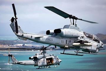 Trực thăng Mỹ đâm nhau, 12 binh sĩ mất tích