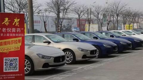 Sếp 8x mua xe sang 3 tỷ thưởng tết nhân viên