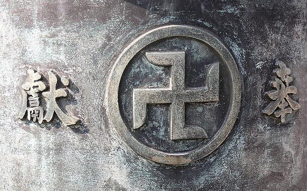 Vì sao Nhật bỏ chữ 'Vạn' trên bản đồ?
