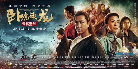 Ngô Thanh Vân sánh vai với sao 'Diệp Vấn'