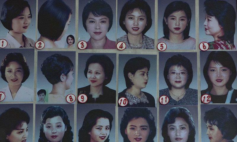 Triều Tiên, Bình Nhưỡng, Kim Jong Il, Kim Nhật Thành, lịch Triều Tiên, kiểu tóc Triều Tiên, truyền hình Triều Tiên, sân vận động lớn nhất thế giới, sân vận động Bình Nhưỡng, quân đội Triều Tiên, quần jeans