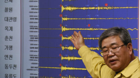 Mỹ kết luận Triều Tiên không thử bom nhiệt hạch