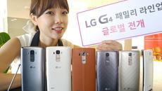 LG cứu vãn tình thế bằng 2 smartphone sang chảnh