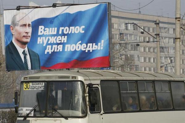 Nga, Putin, bầu cử, poster, hình ảnh, vận động, cấm, chân dung, Duma, bầu cử