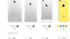 Apple thừa nhận iPhone đắt cắt cổ