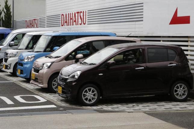 Mua Daihatsu, Toyota phát triển xe nhỏ giá rẻ