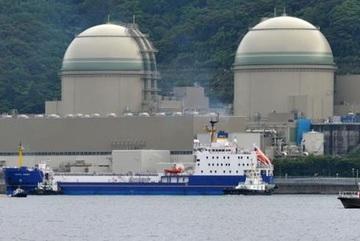 Nhật tái khởi động tổ máy điện hạt nhân Takahama-3