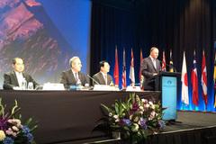 Chính thức ký kết Hiệp định TPP