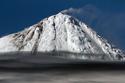 Clip siêu hiếm về núi lửa băng phun trào