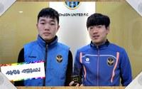 Xuân Trường và Incheon United chúc mừng năm mới CĐV