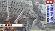 Clip cận cảnh Đài Loan rung lắc, đổ nát vì động đất