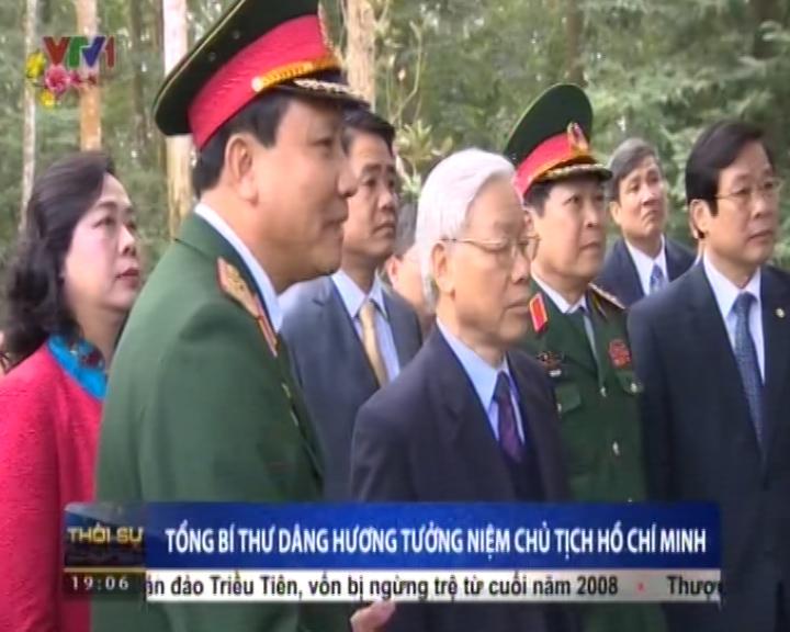 Tổng bí thư Nguyễn Phú Trọng, Khu di tích K9