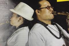 Cha, con và saxophone