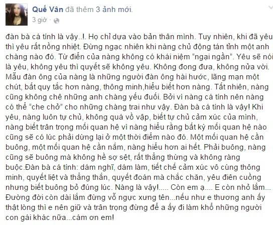 Quế Vân, Trường Giang, lùm xùm tình ái của Trường Giang, Trường Giang, Nhã Phương