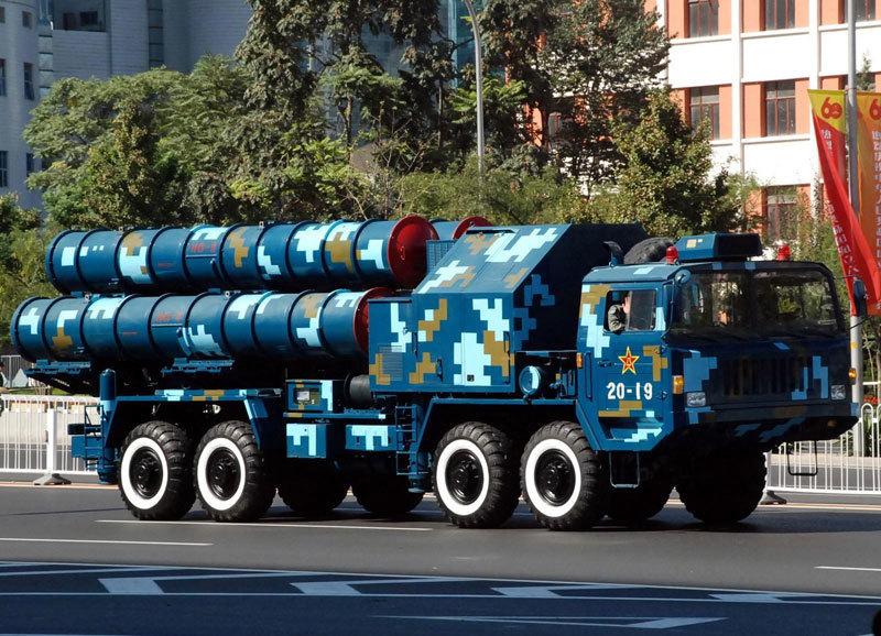 TQ, tên lửa, Biển Đông, đảo Phú Lâm, chủ quyền, Hoàng Sa