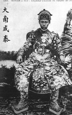 Cảnh đời, cháu nội vua Thành Thái, Sài Gòn, quá khứ, thực dân Pháp