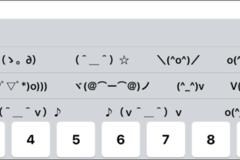 Kích hoạt bàn phím 'siêu độc' nằm ẩn trên iPhone