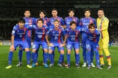 Video: FC Tokyo 3-1 Bình Dương