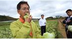 Người Nhật: 1,2 triệu/kg xà lách, Việt Nam: lên vũ trụ bằng dép lốp